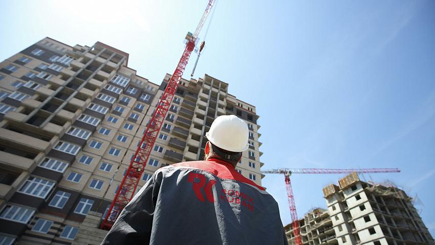 Объем ввода жилья в Челябинской области вырос на 6,5%