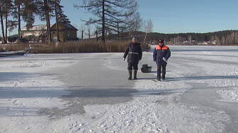 Жители Миасса рискуя жизнями выходят на лед