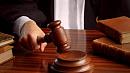 Двух торговцев наркотиками осудили вСосновском районе