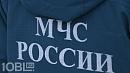 Житель поселка Березняки сообщил оразливе токсичных веществ близместного предприятия