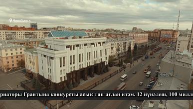 Уралым от 28.10.2020