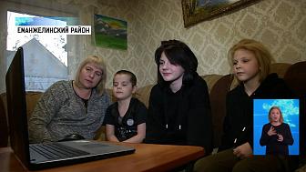 В Челябинске готовятся отметить день Матери