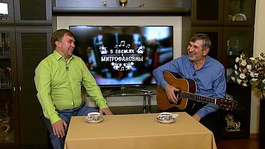 Передача «В гостях у Митрофановны» от 28.11.2020
