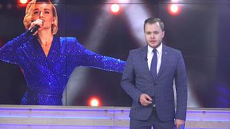 Концерт Полины Гагариной в Челябинске перенесли на весну