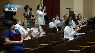Врачей областной больницы наградили депутаты
