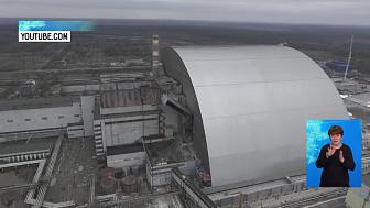 34 года со дня установки саркофага в Чернобыле