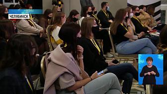 В Челябинске прошёл форум «Мёд»