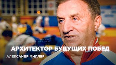 Ими гордится Южный Урал. Архитектор будущих побед