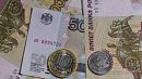 В Челябинской области руководитель фирмы скрыл отналоговой несколько миллионов рублей