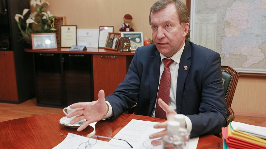 Андрей Пшеницын: «Специальный режим экономии в 2021 году не предусматривается»