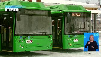 В Челябинск привезли 11 новых автобусов