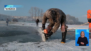 В Челябинске строят ледовый городок