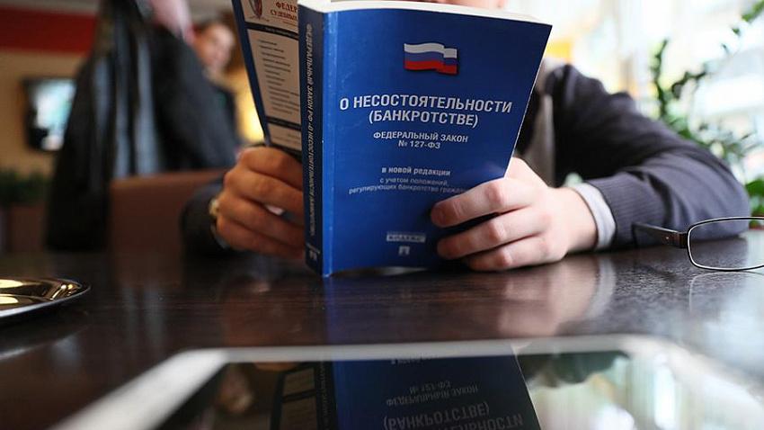 Челябинская область стала лидером в стране по числу внесудебных банкротств