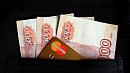 Житель Копейска перевел 3миллиона 700 тысяч мошенникам, желая заработать