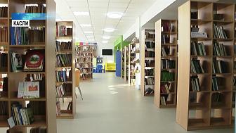 В библиотеку Каслей закупят новые книги