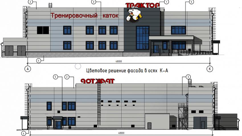 В Челябинске построят тренировочный каток «Трактор» за 409 млн рублей