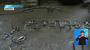 Южноуралец создаёт знаки зодиака из металла