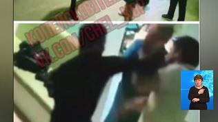 Полиция задержала напавших на врача