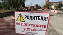 В Челябинске всё ещё невведён вэксплуатацию детский сад вмикрорайоне№48