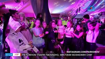 Пройдемся по звездам — Киркоров устроил вечеринку