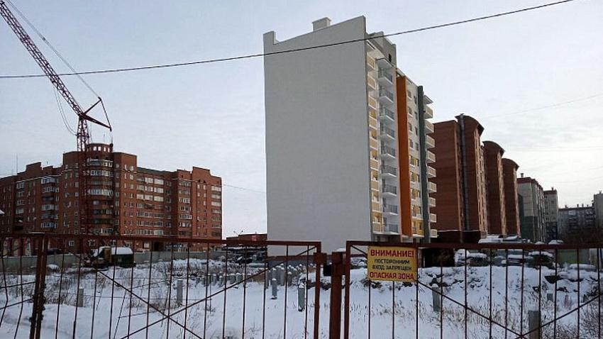 Фонд защиты дольщиков России достроит три дома в Копейске