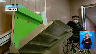 ТСЖ требует от инвалида демонтировать пандус