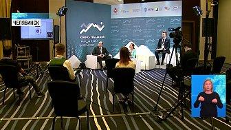 Челябинская область лучший регион для НКО