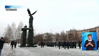 В регионе отмечают День Героев Отечества