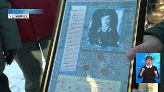 В Челябинске захоронили останки летчика героя