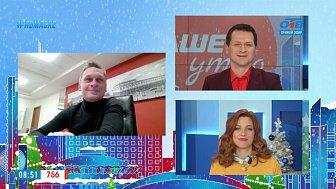 Гость на связи — Новогодняя иллюминация в Челябинске