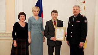 «Спешите делать добро»: вЧелябинске наградили тех, кто остался неравнодушным кчужому горю