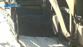 Депутаты будут контролировать ремонт дорог