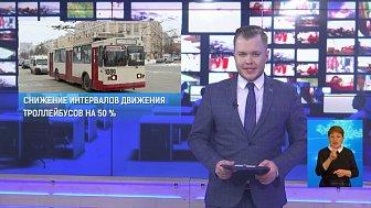 Общественный транспорт Челябинска должен стать удобнее