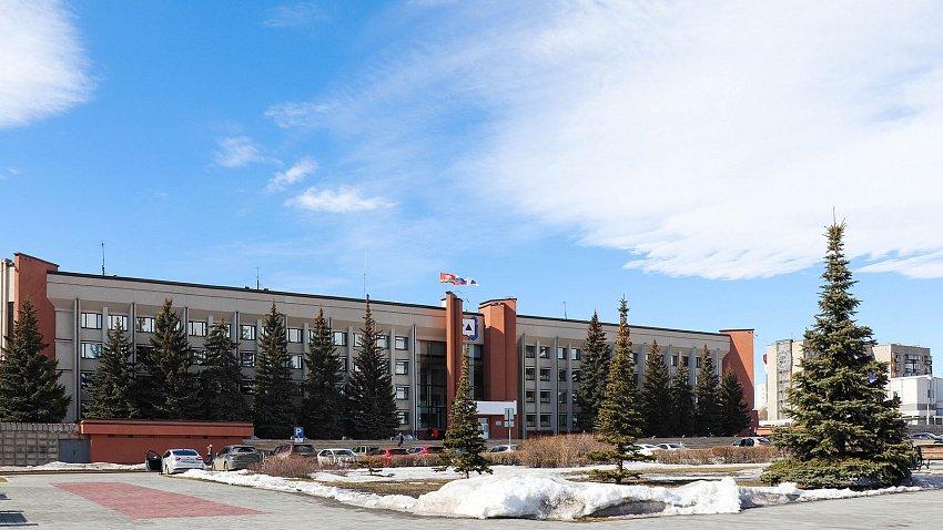 В администрации Магнитогорска выявили нарушения при расходовании бюджетных средств
