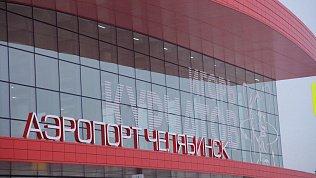 Нетрезвый дебошир вчелябинском аэропорту ударил сотрудника полиции