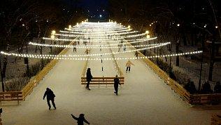 Новогодняя атмосфера в парке имени Терешковой попала на видео