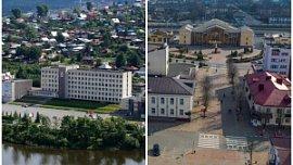 Златоуст и белорусский Жлобин стали побратимами