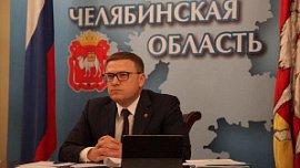 Алексей Текслер провел заседание по совершенствованию межбюджетных отношений