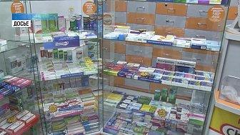 Аптечным сетям предложили снизить цены