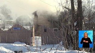 Трое детей едва не сгорели в Златоусте
