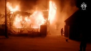 Пожар в доме престарелых: оперативная съёмка СК