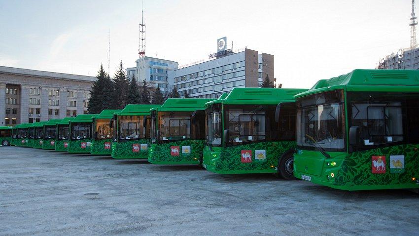 На улицы Челябинска выведут 36 новых автобусов на газомоторном топливе