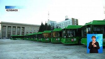 Закупили 36 новых экологичных автобусов