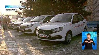 Город получил 10 новых машин неотложной помощи