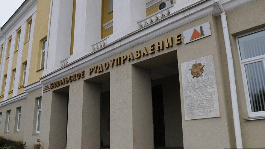 Директор «Бакальского рудоуправления» осуждён за долги в 30 миллионов рублей