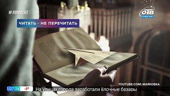 Читать — не перечитать — Шпионские романы