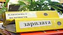 ГКУ Челябинской области проверит администрацию Троицка