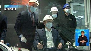 В Челябинске открыли новый кузнечный завод