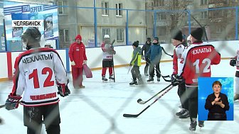 В Ленинском районе построили хоккейный корт