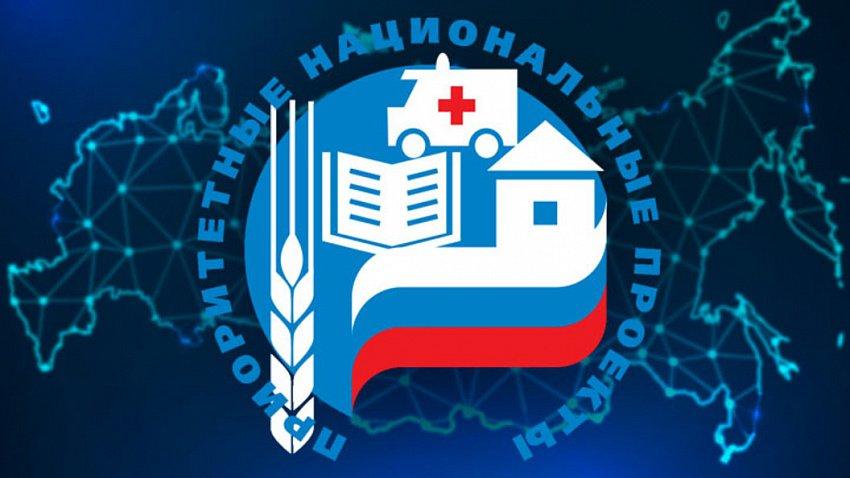 Челябинская область на 75% исполнила расходы на нацпроекты